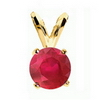 2 Cts. Ruby Pendant in 14k Gold