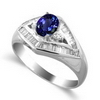 0.98 Carats Tanzanite VS Diamond Ring in 18k White Gold