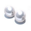 14 mm Half Drilled Masami Pearl (pair)