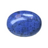 20x15 mm Blue Oval Dumortierite in AAA grade